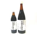 カクトウ醸造・杉桶仕込生醤油