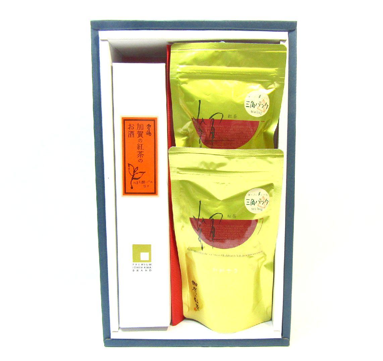 加賀の紅茶と紅茶のお酒ギフト
