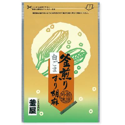 白すりごま(80g)