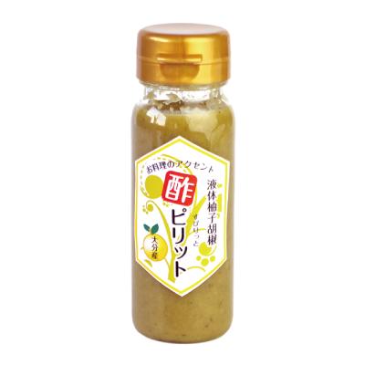ゆずあじ酢ピリット 【94】