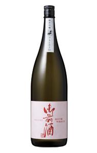 アキヒカリ50純米吟醸無濾過生酒 - 1800ml