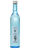 岡山の清酒9(NINE)、夏の生酒