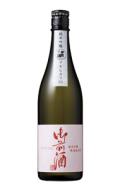 アキヒカリ50純米吟醸無濾過生酒 - 720ml