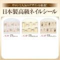 【ゆうメール対象商品】サロンで人気のデザインを厳選!日本製高級ネイルシール※パッケージ無しのタイプになります。