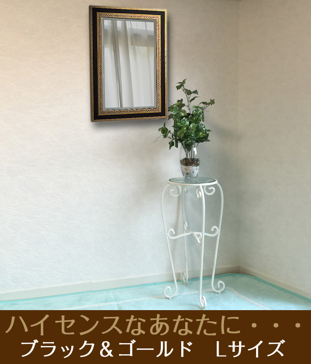 洋風仏壇:薄型壁掛けミラー仏壇「鏡壇ミラリエ」ブラックアンドゴールド(薄型仏壇:Lサイズ)BGM-L