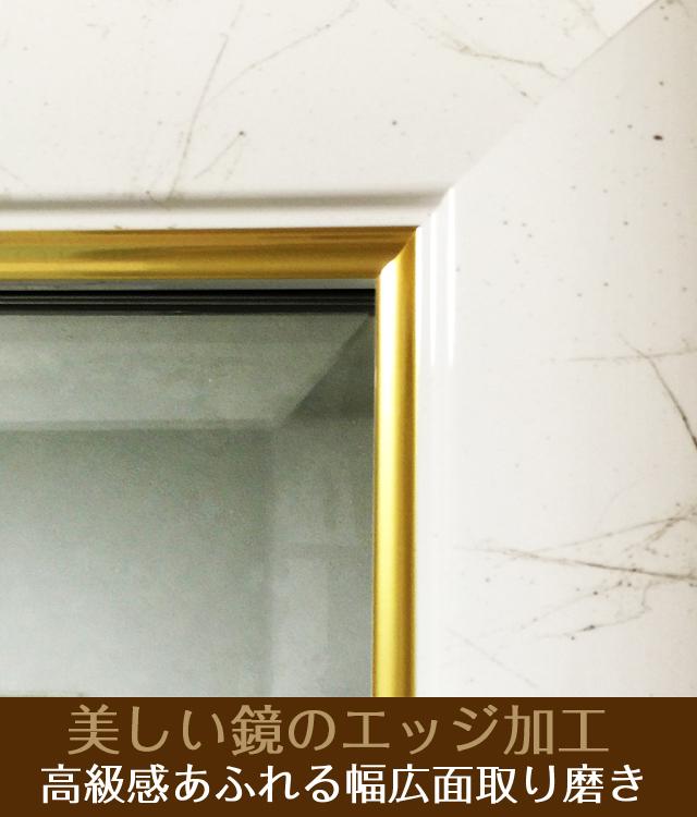 インテリア壁掛け仏壇「鏡壇ミラリエ」エレガンスホワイトMサイズ美しい鏡の面取り磨き