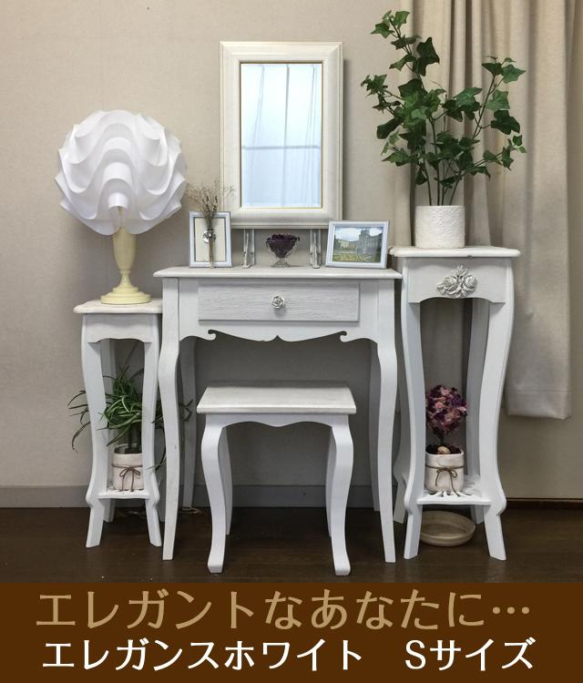 インテリア壁掛け仏壇「鏡壇ミラリエ」ドレッサースタイル(卓上型)