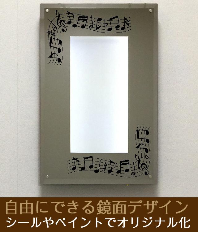 インテリア壁掛け仏壇「鏡壇ミラリエ」フレームレスミラー