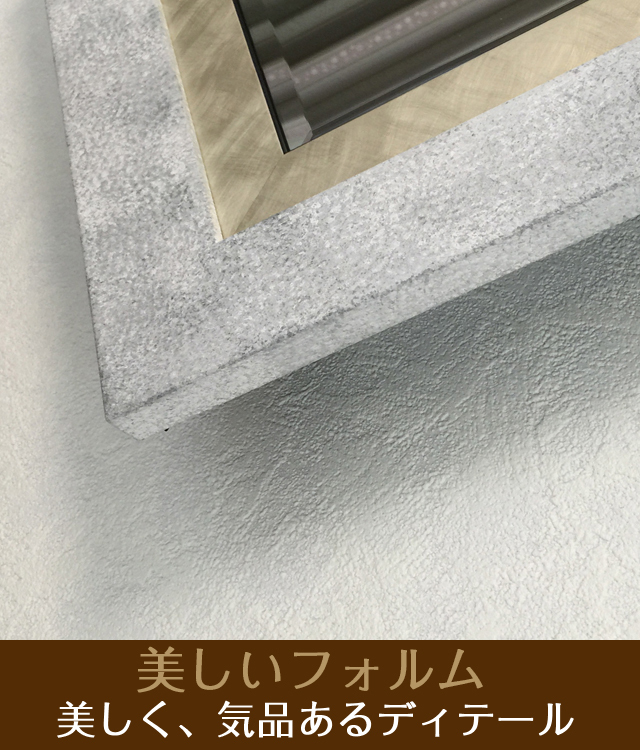 インテリア壁掛け仏壇「鏡壇ミラリエ」ジャパネスクアクア