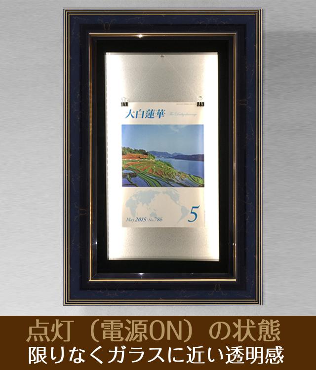 インテリア壁掛け仏壇「鏡壇ミラリエ」ノーブルブラック