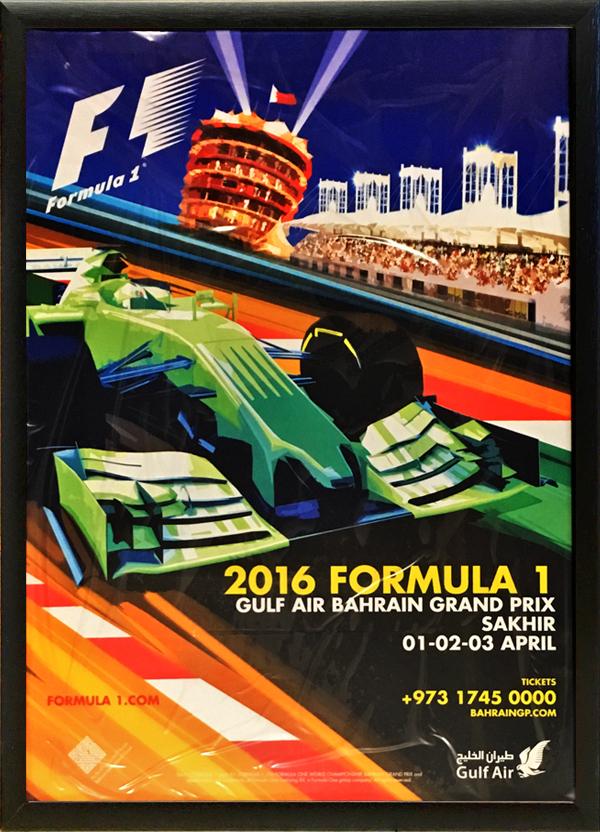 2016年F1バーレーンGP公式ポスター(額装品)