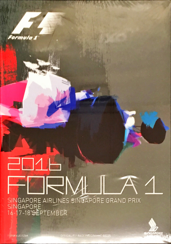F1公式プログラム 2016年 シンガポールGP