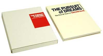 二玄社刊 Honda創立50周年記念豪華本 THE PURSUIT of DREAMS(日本語版)