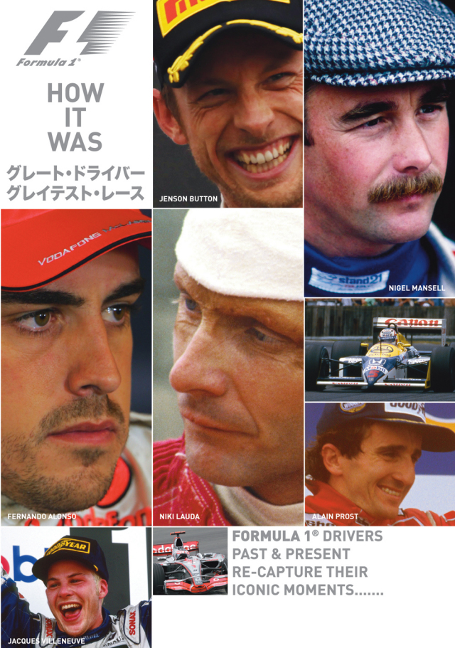 【ご予約商品】12月10日発売予定 DVD版 F1 グレート・ドライバー/グレイテスト・レース (HOW IT WAS)