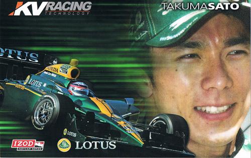 2010 インディ 佐藤琢磨 ドライバーズカード
