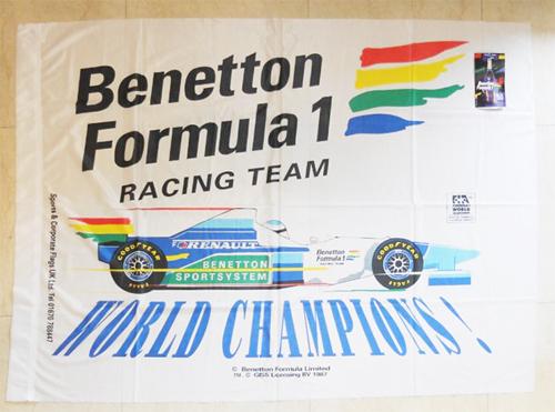 ベネトン フォーミュラ1 ワールドチャンピオン 1995年 フラッグ (海外サーキット並行輸入品)