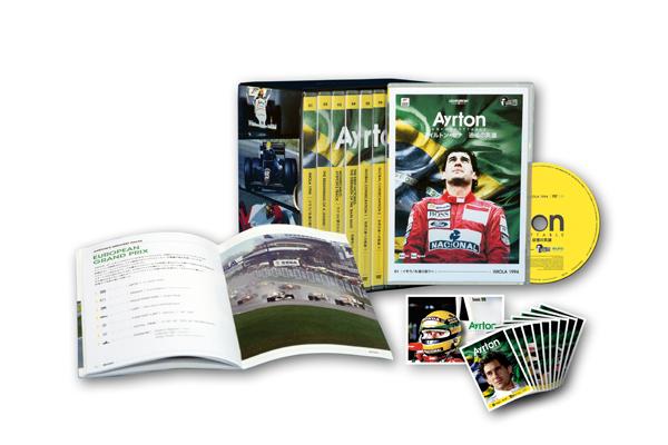 アイルトン・セナ 追憶の英雄 コンプリートボックス(10本セット) DVD