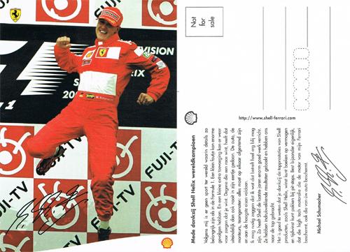2000 フェラーリ シェル プロモーションカード シューマッハ