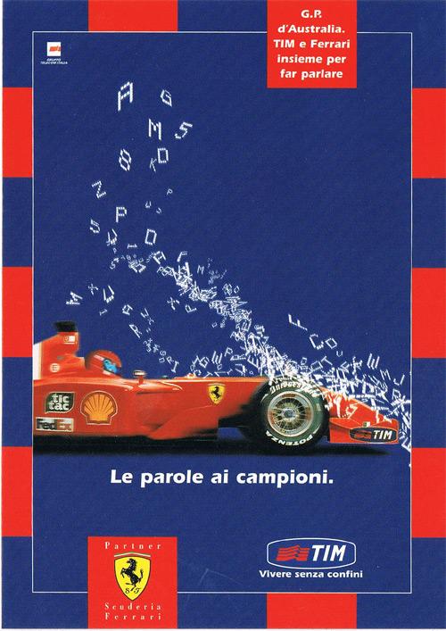 フェラーリ TIM スポンサーカード