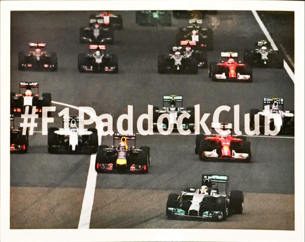 F1パドッククラブ ポストカード