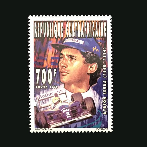 中央アフリカ共和国 1996年発行 アイルトン・セナ 追悼切手