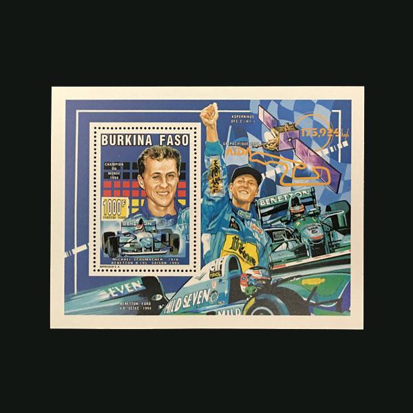 ブルキナファソ共和国 1995年発行 ミハエル・シューマッハ スーペニアシート切手