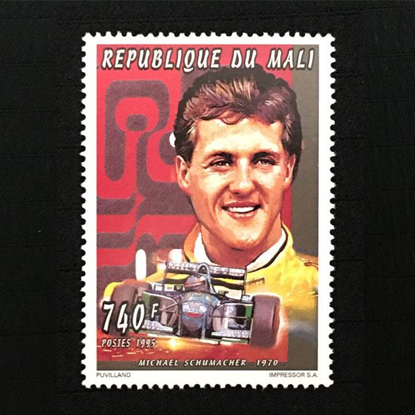 マリ共和国 1995年発行 ミハエル・シューマッハ切手