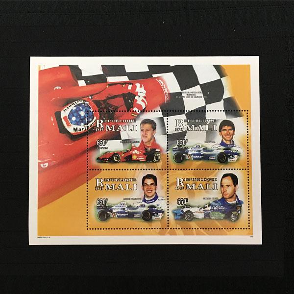 マリ共和国 1996年発行 シューマッハ・ヒル・ビルニューブ・ベルガー スーペニアシート切手