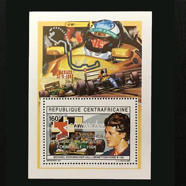 中央アフリカ共和国 1994年発行 ミハエル・シューマッハ優勝記念 スーペニアシート切手