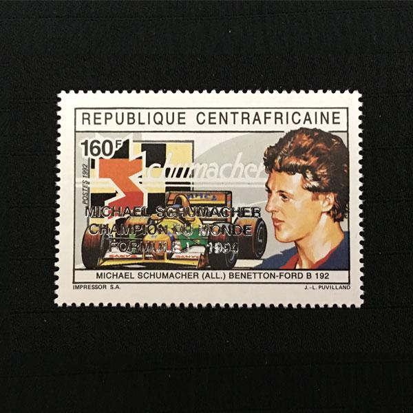 中央アフリカ共和国 1994年発行 ミハエル・シューマッハ優勝記念切手