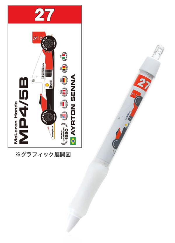マクラーレン ホンダ 2015 ボールペン MP4/5B A.セナ #27
