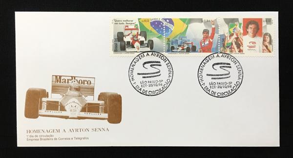 アイルトン・セナ 追悼 封筒付切手 タイプB