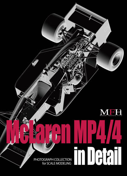"PHOTOGRAPH COLLECTION Vol.1 ""McLaren MP4/4 in Detail"""