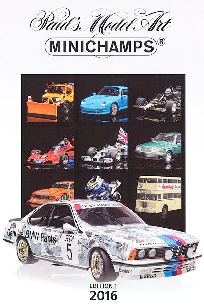 ミニチャンプス ミニカー 2016年総合カタログ エディション1