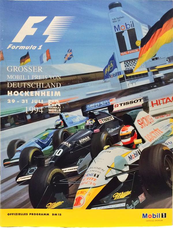 F1公式プログラム 1994年ドイツGP