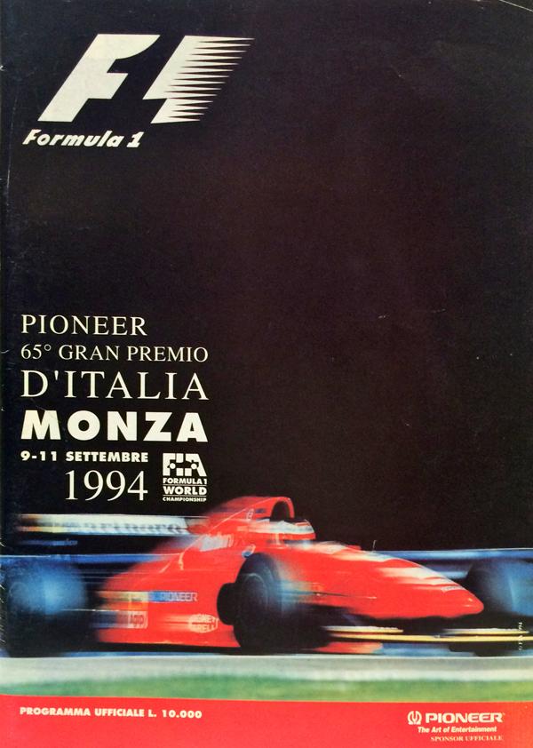 F1公式プログラム 1994年イタリアGP A5変形版