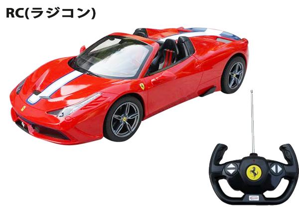 RASTAR ラジコン 1/14フェラーリ 458 スペチアーレA レッド  ライト点灯・ルーフ自動開閉機能付き