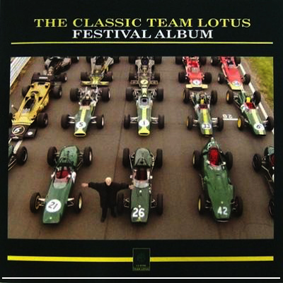The Classic Team Lotus Festival Album  CTLフェスティバル・アルバム
