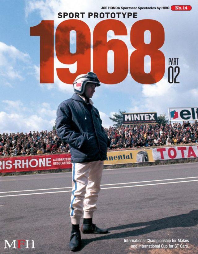 """ジョーホンダ写真集『スポーツカースペクタクルズ』 VOL.14 『Sport Prototype 1968 PART-02 """"International Championship for Makes and the Cup for GT cars』"""