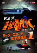 DVD��BEST OF HAVOC 1���⡼�������ݡ��ġ��׷����