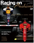 �졼���󥰥��� ���������֥���Racing on Archives�� Vol.7