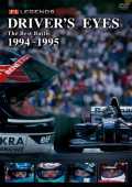 DVD F1 LEGENDS Driver��s Eyes The Best Battle 1994��1995