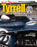 ���硼�ۥ�� �إ졼���󥰥ԥ��ȥꥢ��� VOL.27 ��Elf Team Tyrrell 1970-73��
