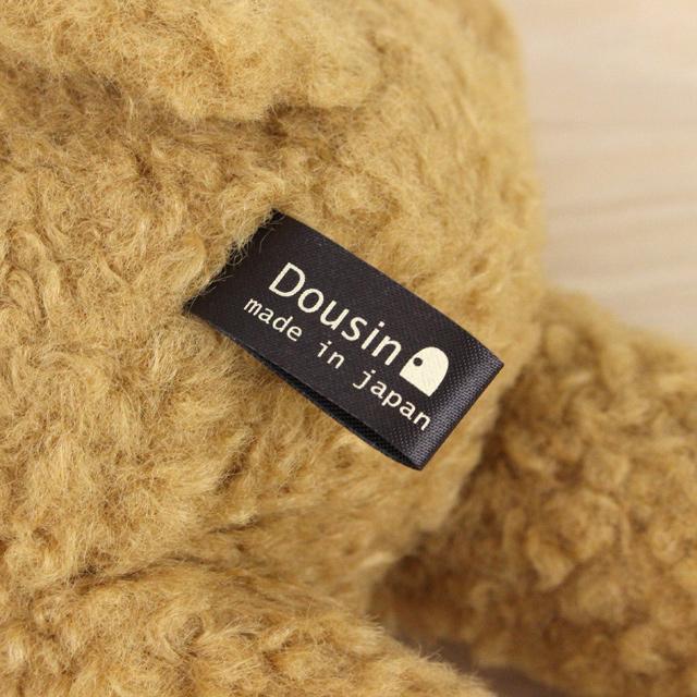 ぬいぐるみ クマのフカフカ 生産国 日本製