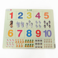 ラーセン 知育玩具 3歳頃〜 パズル 10ピース 楽しく数字を学ぼう