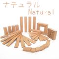 Tegu マグネット積木 40ピース Natural