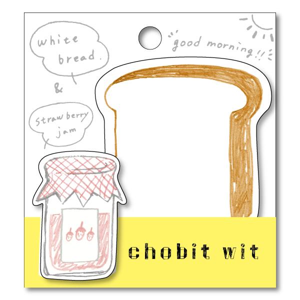chobit wit スティッキーメモ<breakfast>