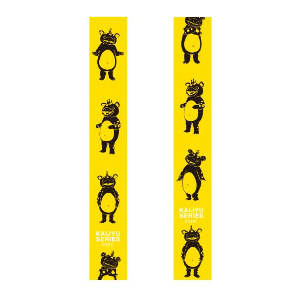 KAIJYU SERIES マスキングテープ<快獣ブースカ/ネガ>TB-220