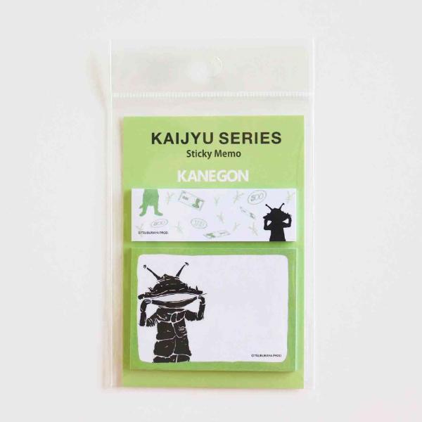 KAIJYU SERIES スティッキーメモ<カネゴン/ネガ>TB-233