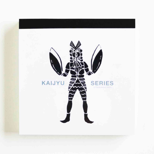 KAIJYU SERIES メモパッド・スクエア<バルタン星人/ネガ>TB-237